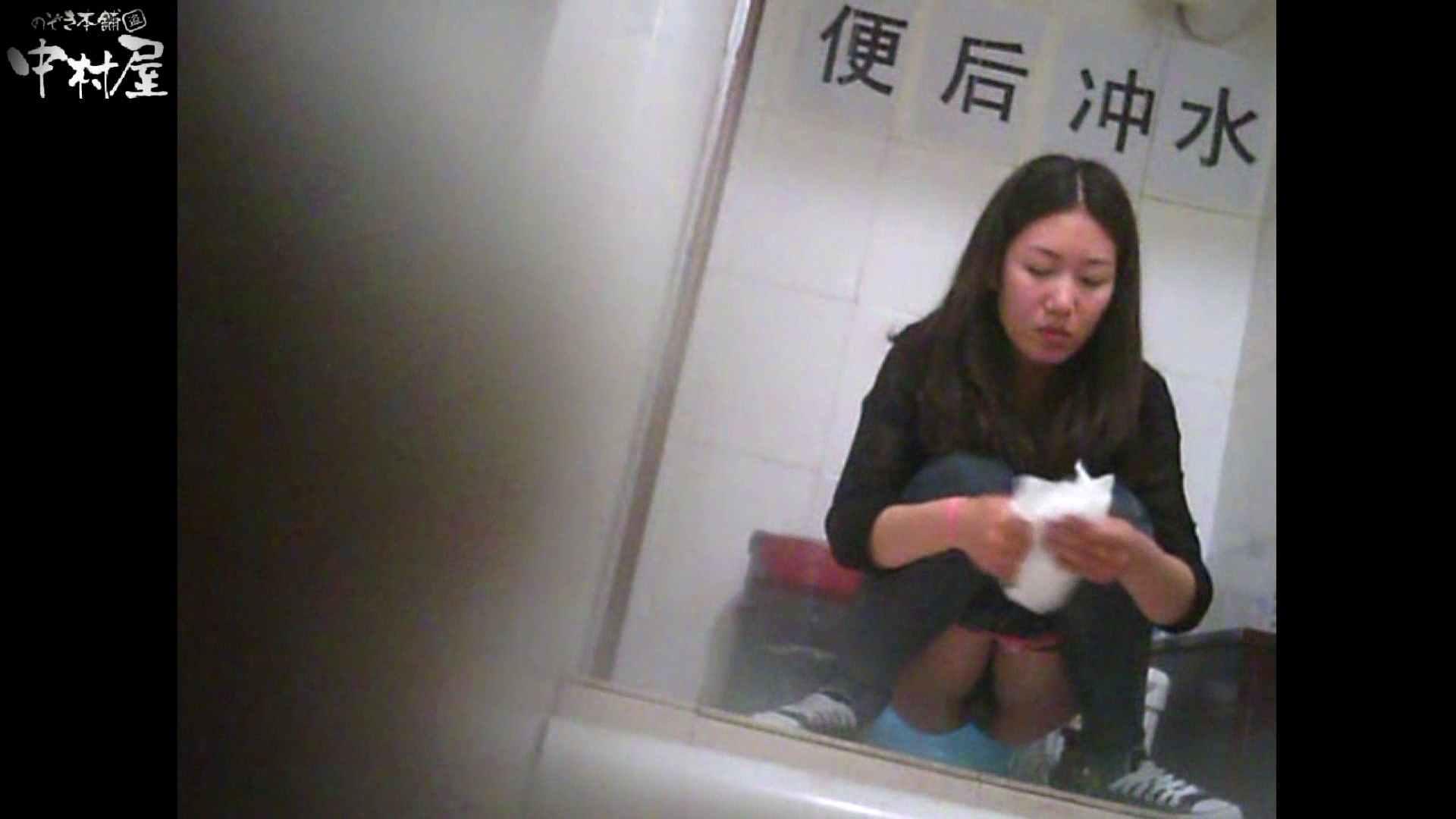 李さんの盗撮日記 Vol.07 現役ギャル 隠し撮りオマンコ動画紹介 81pic 48