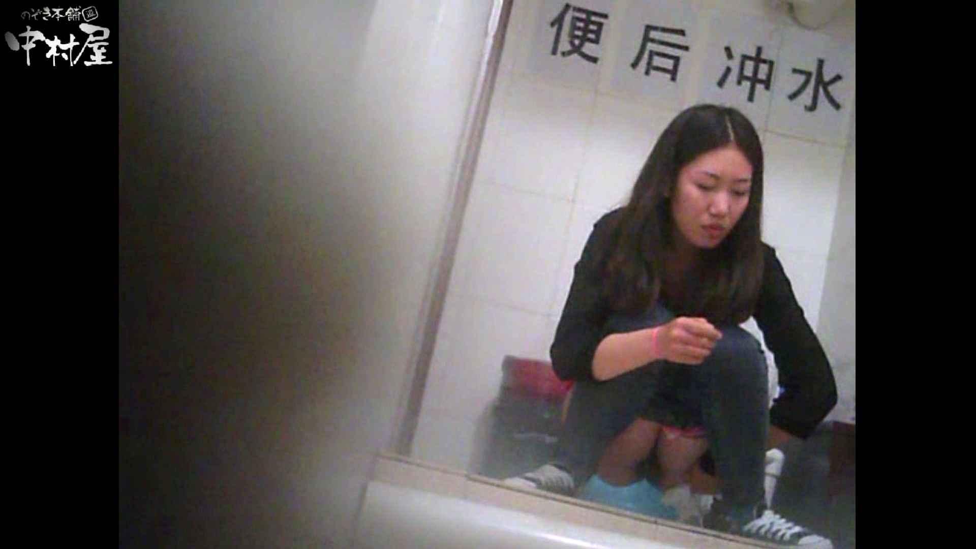 李さんの盗撮日記 Vol.07 トイレ突入 エロ無料画像 81pic 49