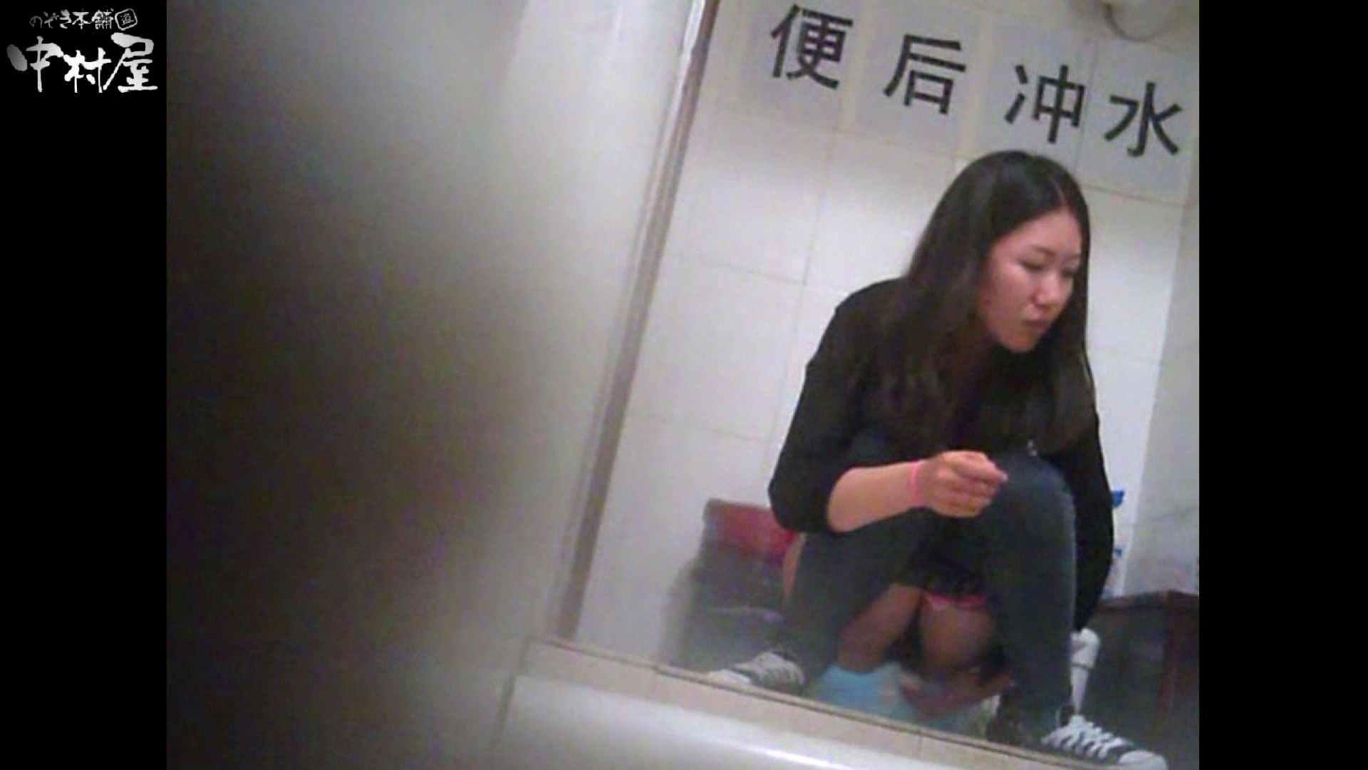 李さんの盗撮日記 Vol.07 トイレ突入 エロ無料画像 81pic 54