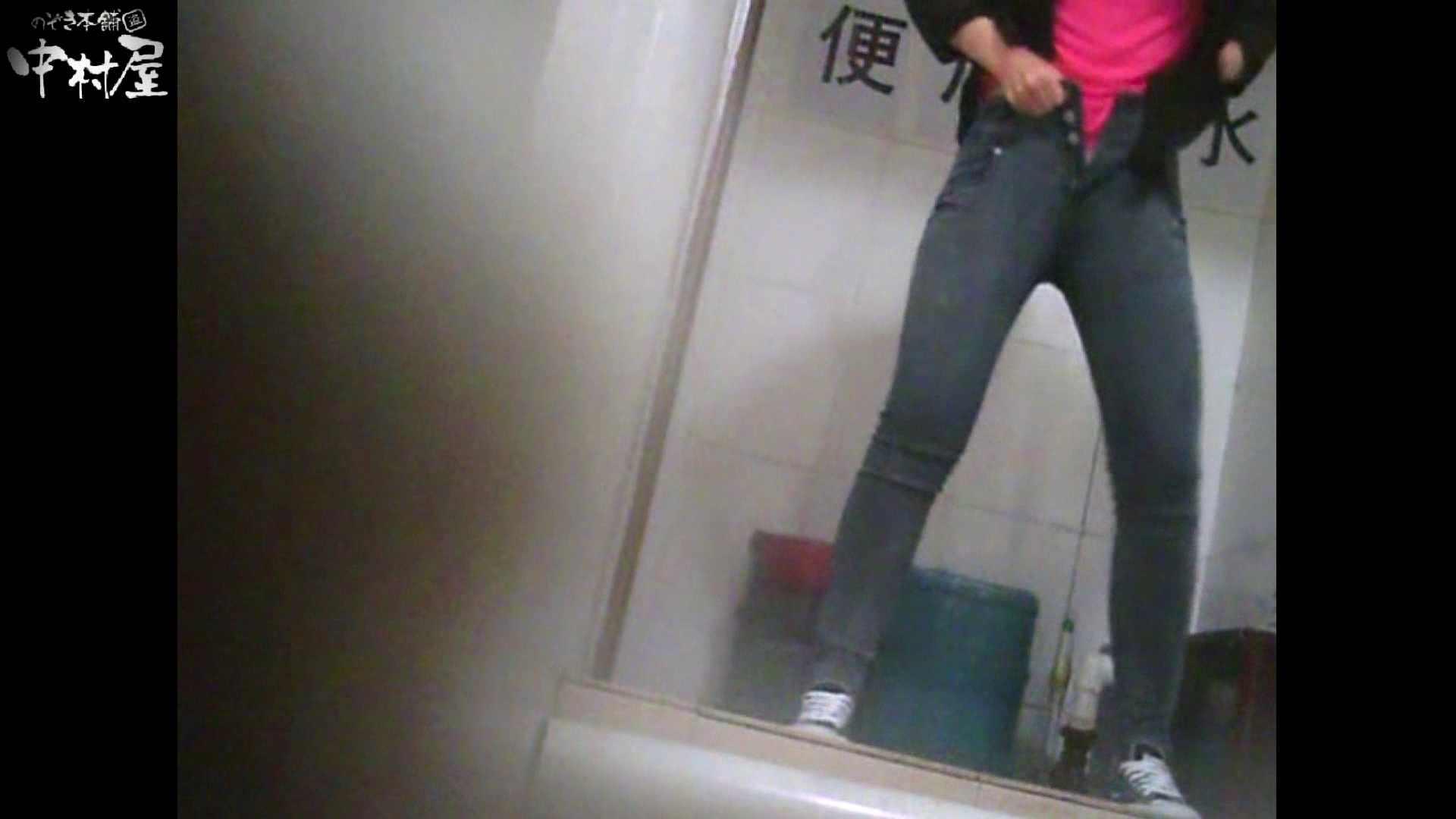 李さんの盗撮日記 Vol.07 美しいOLの裸体 のぞき動画画像 81pic 57
