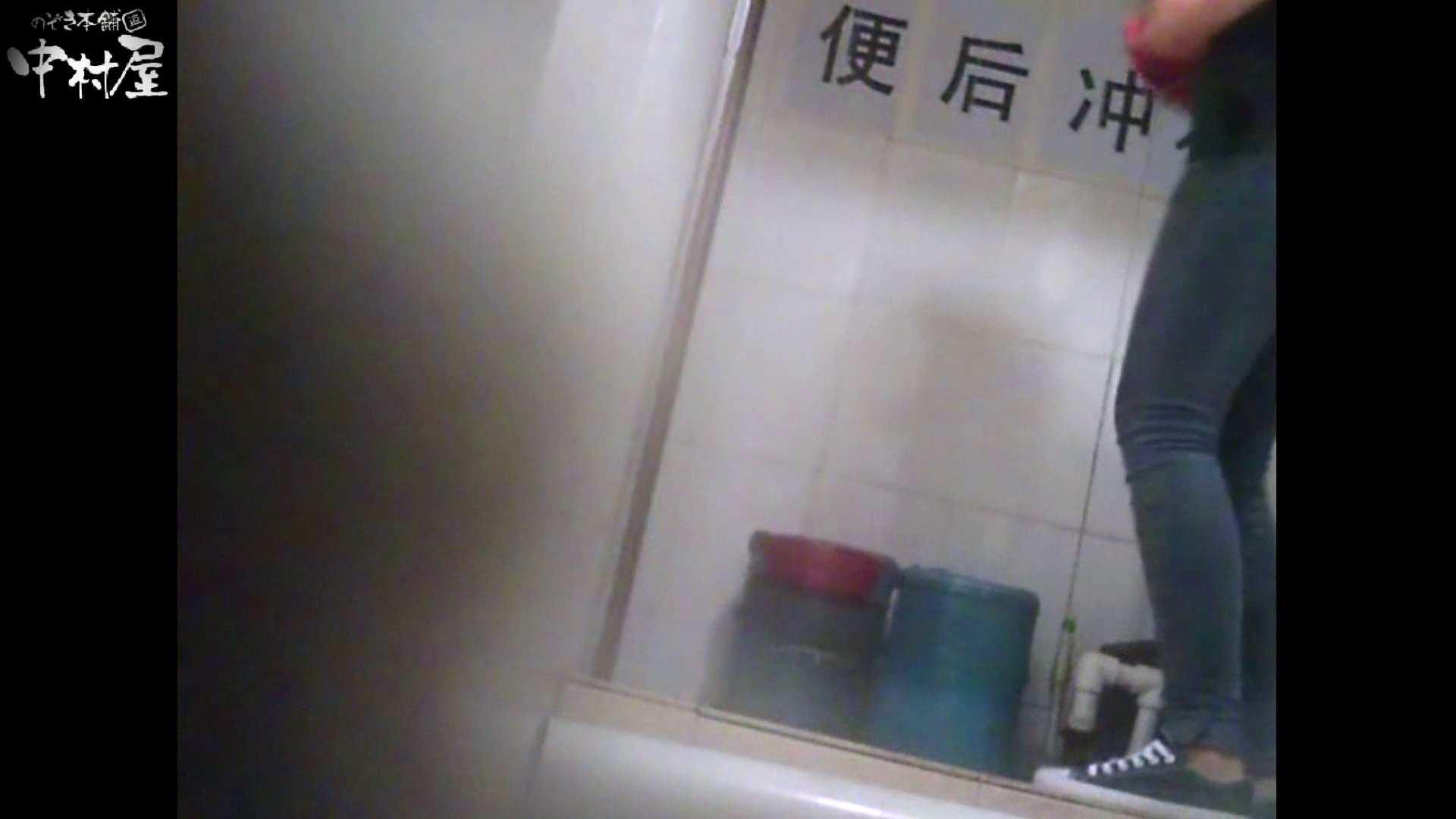 李さんの盗撮日記 Vol.07 トイレ突入 エロ無料画像 81pic 59