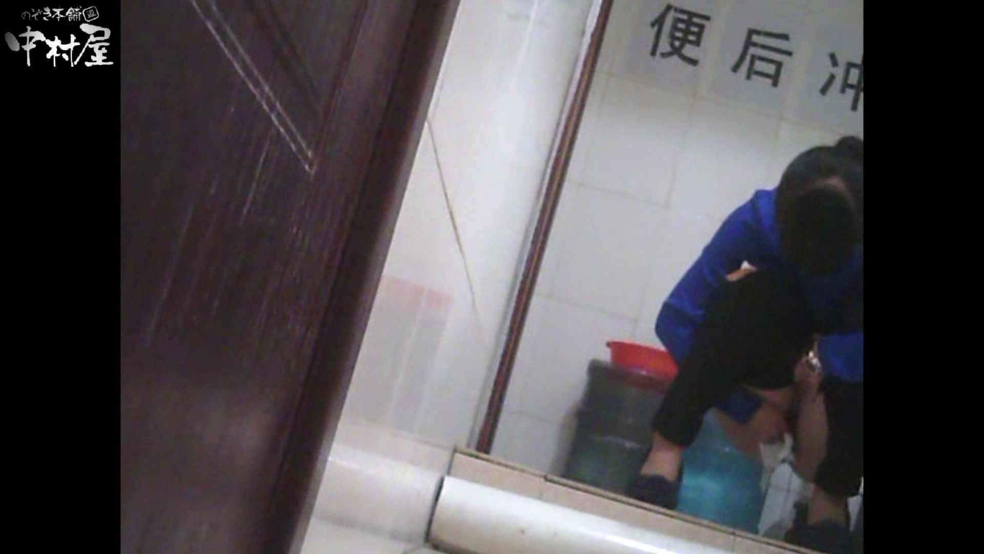李さんの盗撮日記 Vol.07 和式トイレ   盗撮師作品  81pic 66