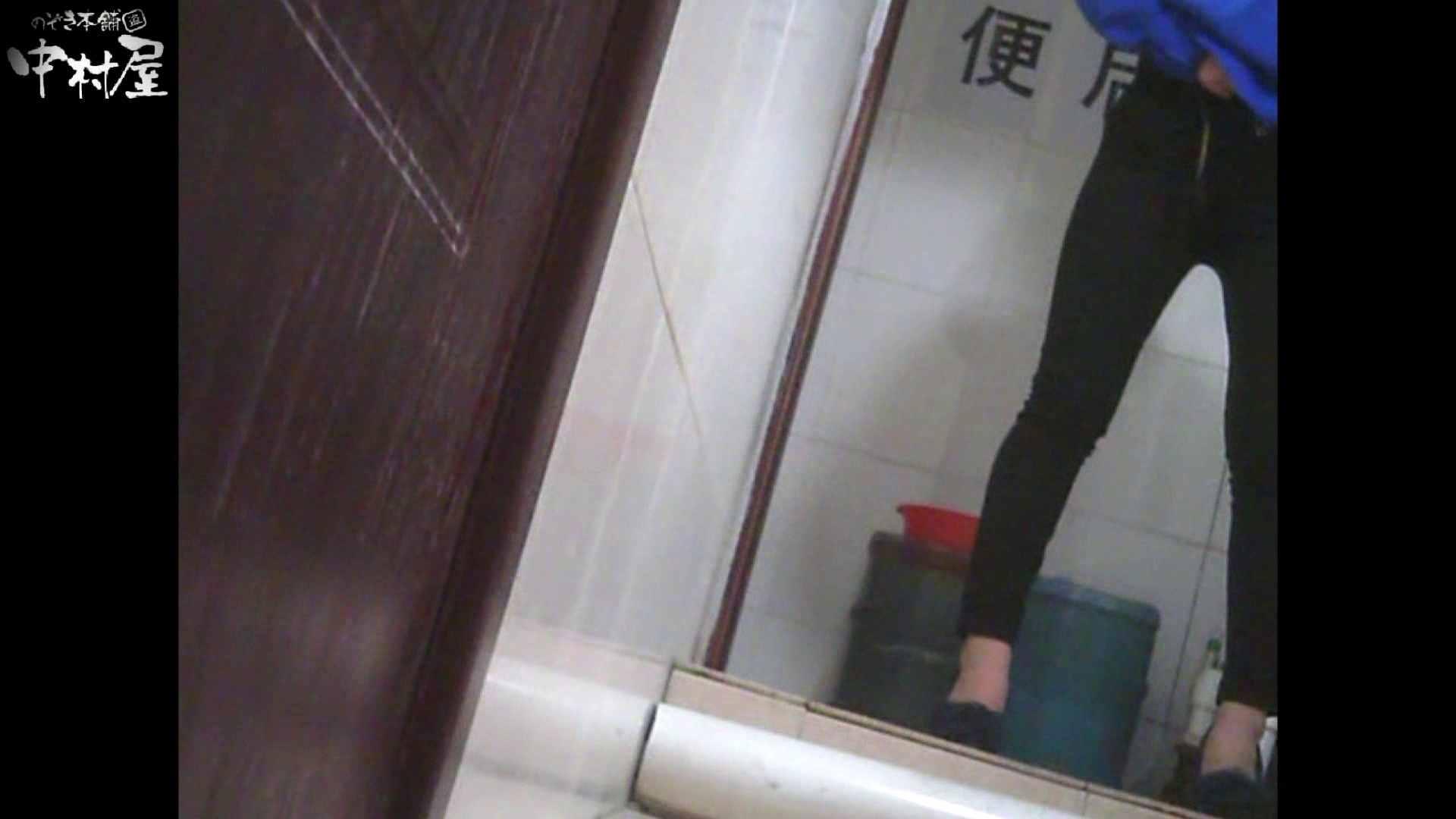 李さんの盗撮日記 Vol.07 和式トイレ  81pic 70