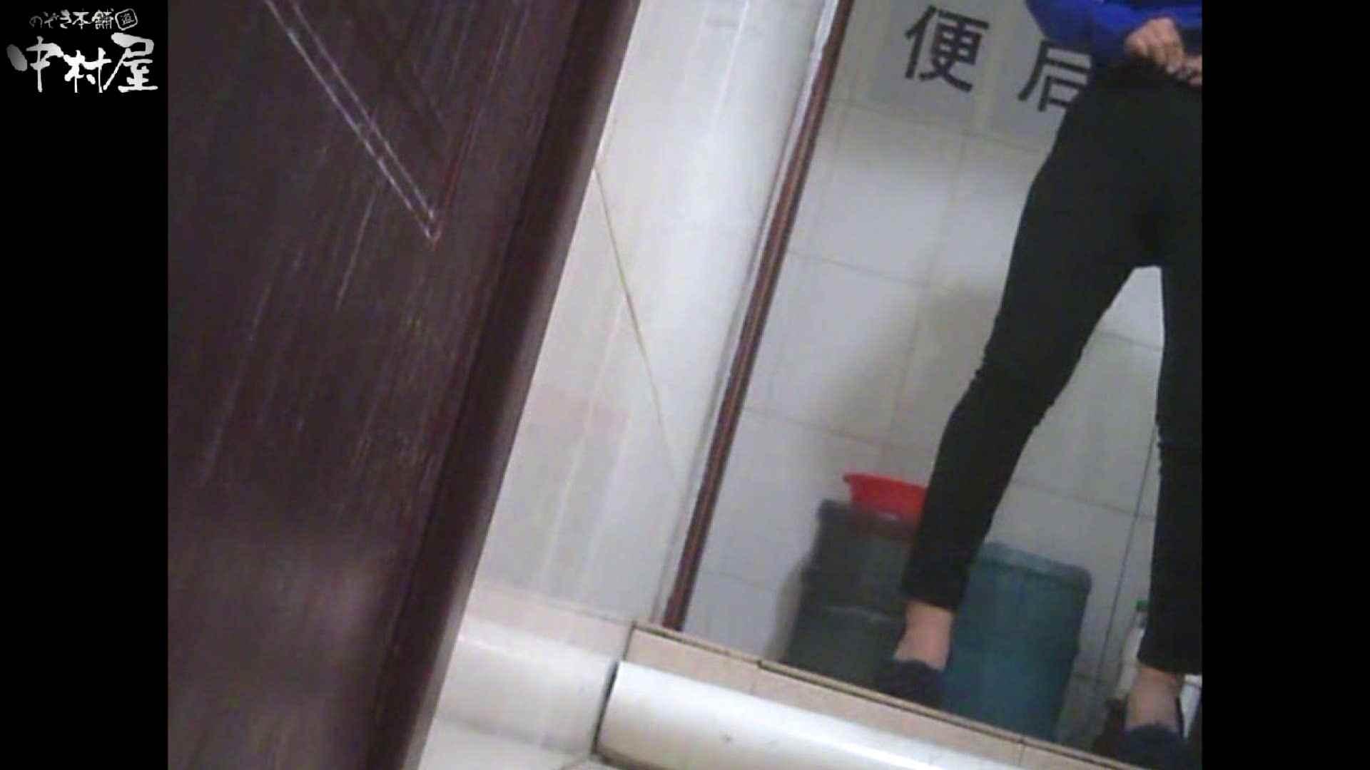 李さんの盗撮日記 Vol.07 和式トイレ   盗撮師作品  81pic 71