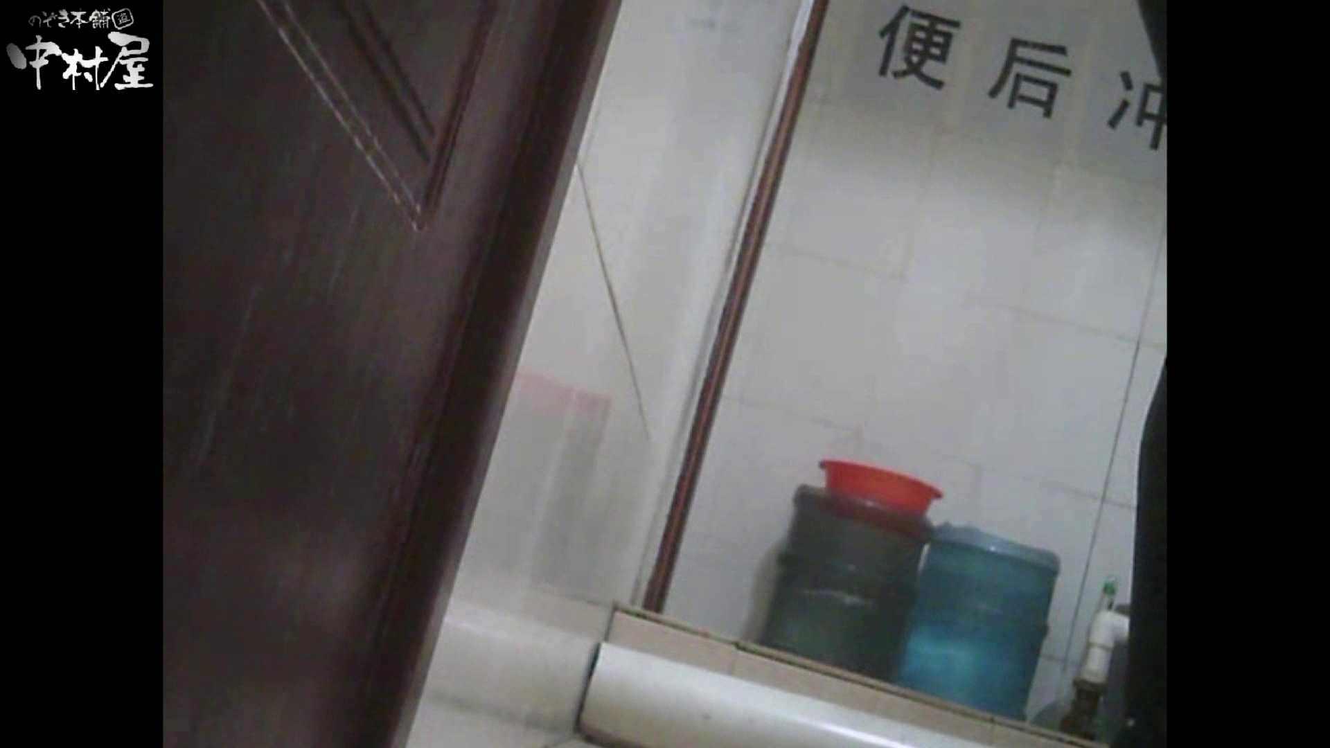 李さんの盗撮日記 Vol.07 トイレ突入 エロ無料画像 81pic 74