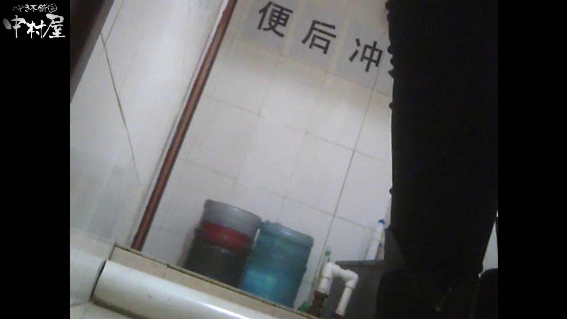 李さんの盗撮日記 Vol.07 和式トイレ  81pic 75