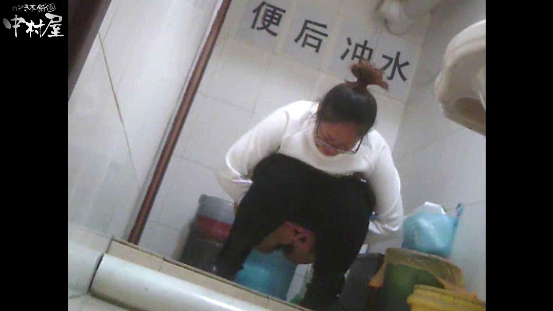李さんの盗撮日記 Vol.07 トイレ突入 エロ無料画像 81pic 79