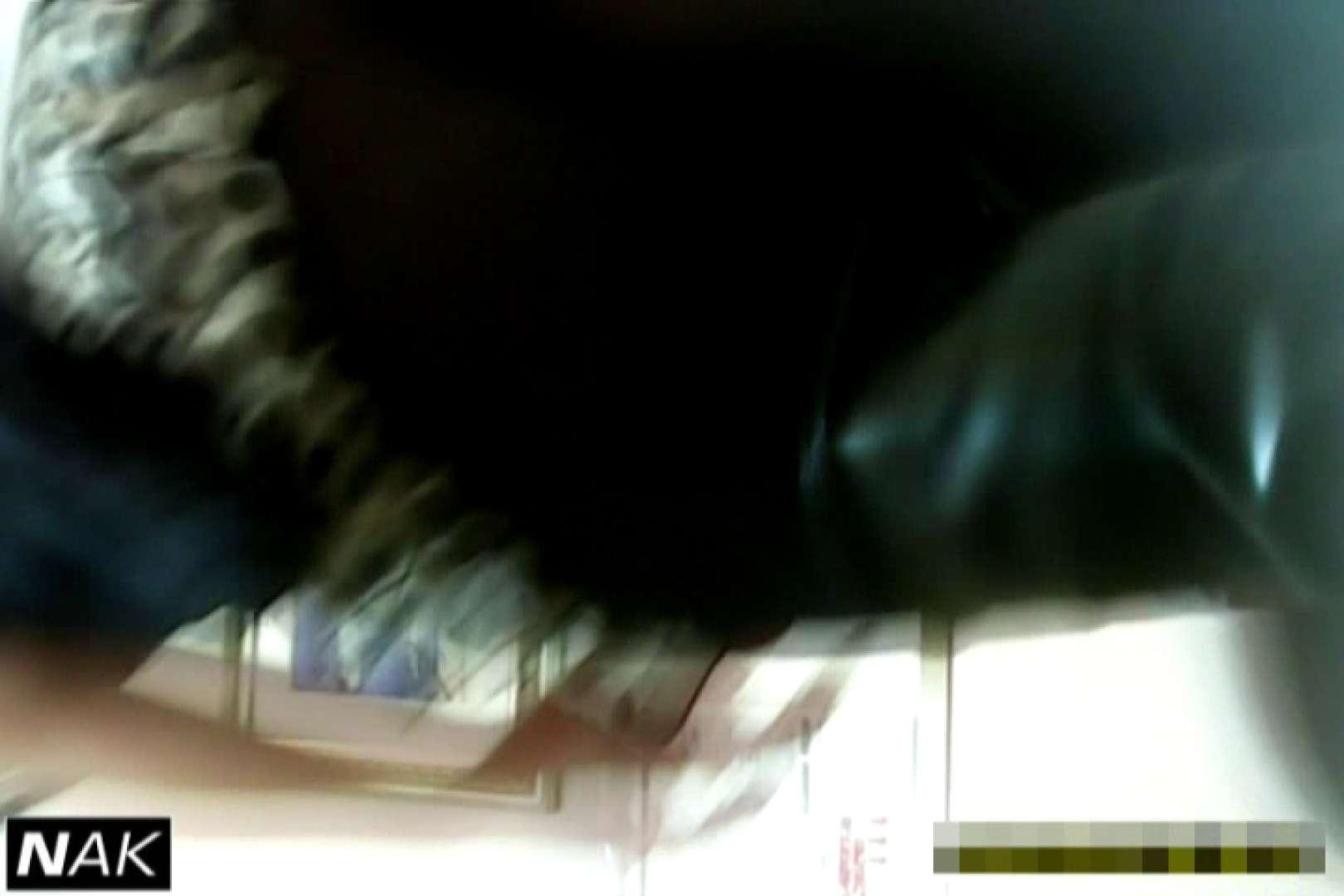 超高画質5000K!脅威の2点かわや! vol.11 マンコ・ムレムレ | 高画質  104pic 31