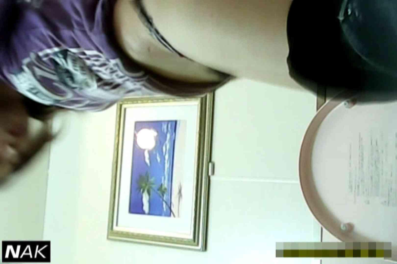 超高画質5000K!脅威の2点かわや! vol.21 美しいOLの裸体 ワレメ無修正動画無料 97pic 2