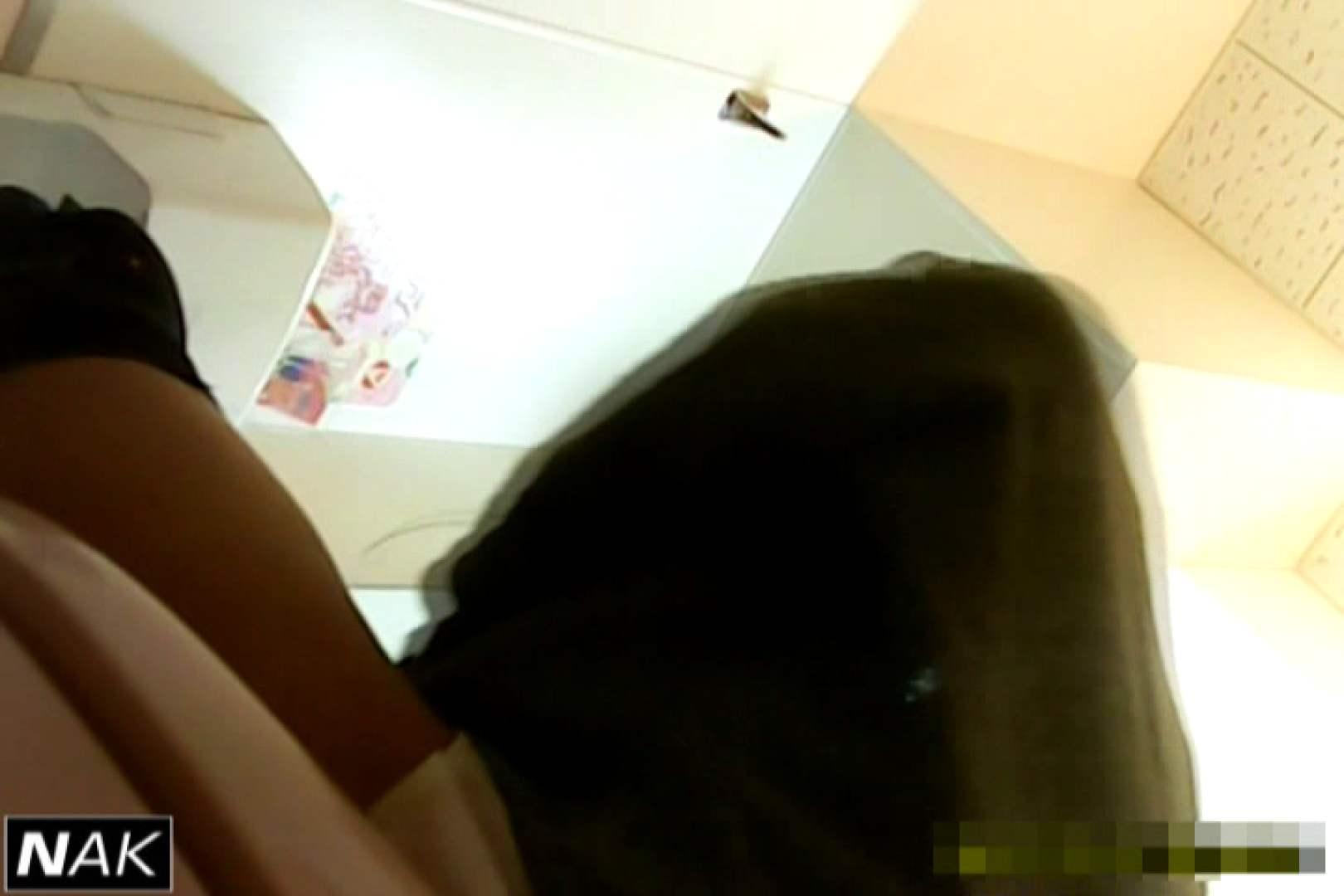 超高画質5000K!脅威の2点かわや! vol.21 美しいOLの裸体 ワレメ無修正動画無料 97pic 86