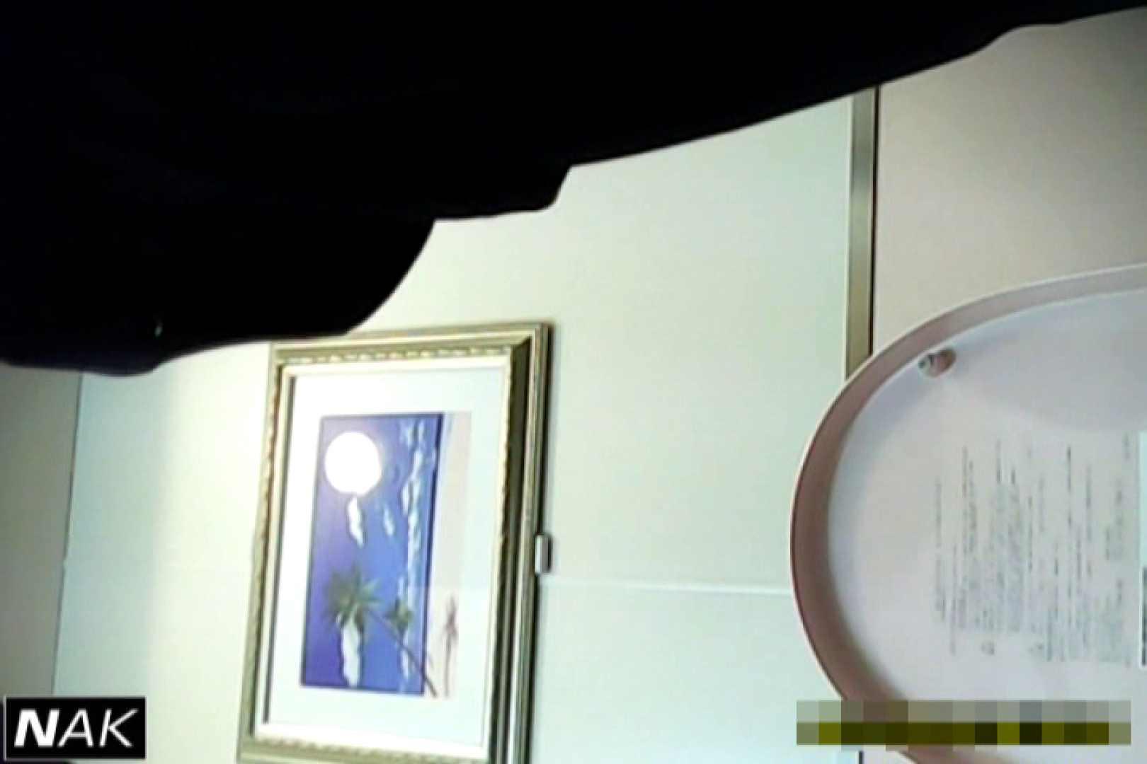 超高画質5000K!脅威の1点集中かわや! vol.01 盗撮師作品 隠し撮りオマンコ動画紹介 89pic 14