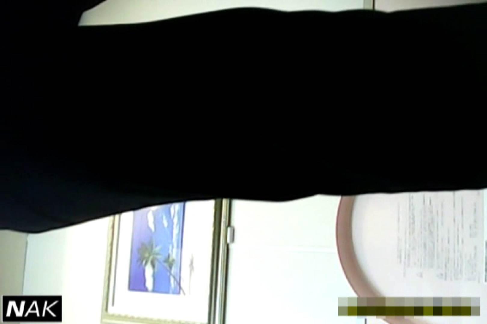 超高画質5000K!脅威の1点集中かわや! vol.01 モロだしオマンコ   美しいOLの裸体  89pic 19
