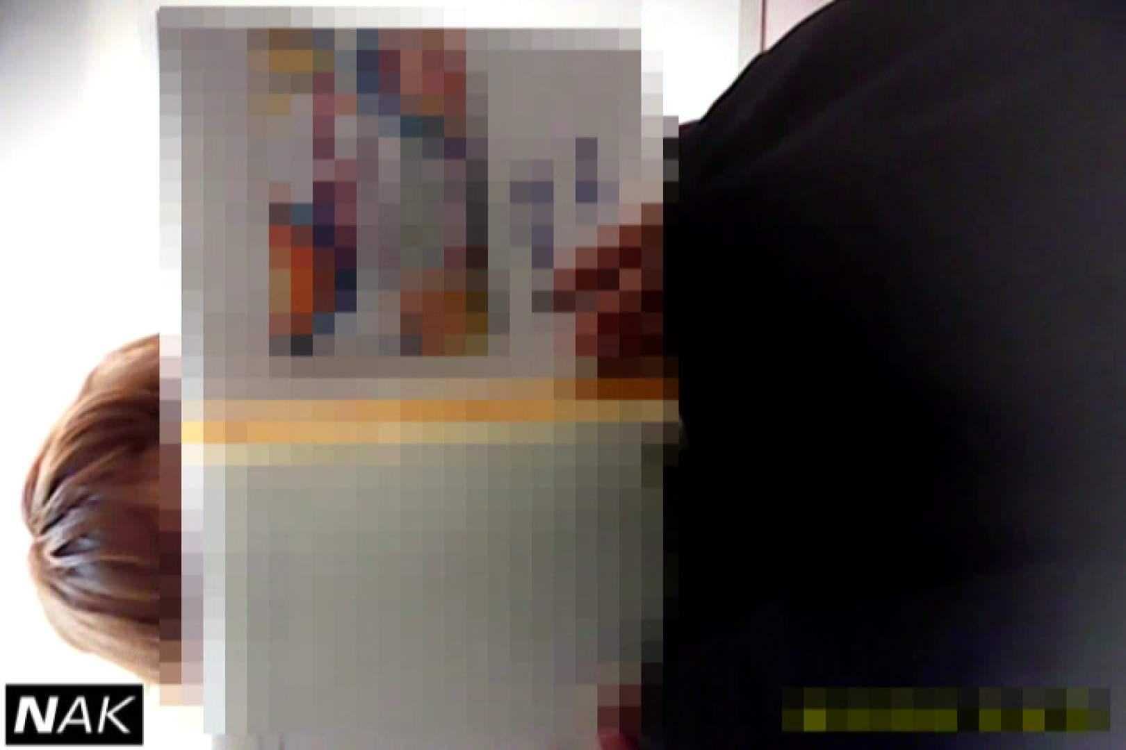 超高画質5000K!脅威の1点集中かわや! vol.02 マンコ・ムレムレ 戯れ無修正画像 92pic 9