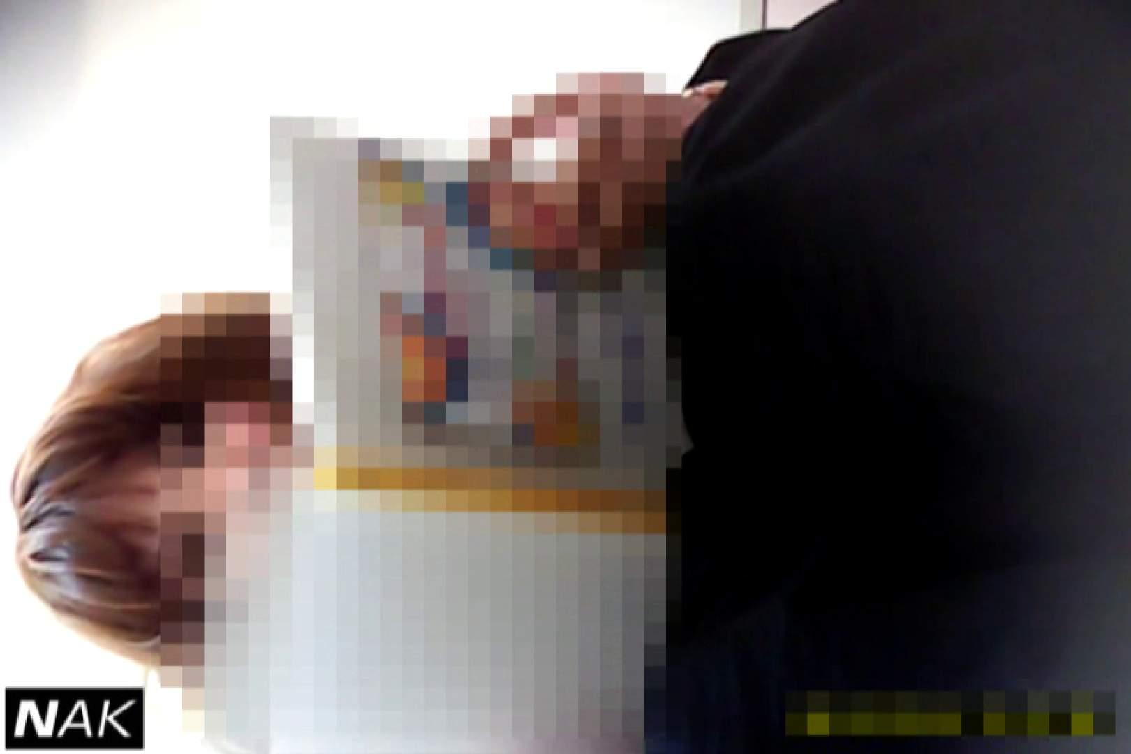 超高画質5000K!脅威の1点集中かわや! vol.02 マンコ・ムレムレ 戯れ無修正画像 92pic 87