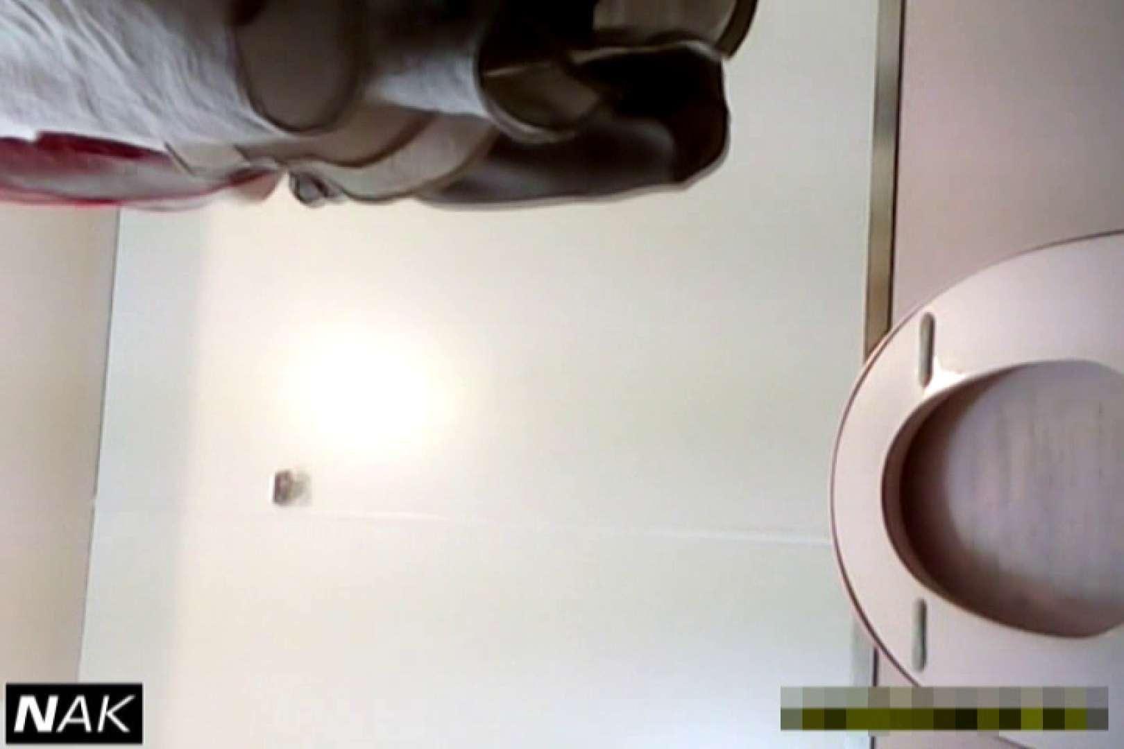 超高画質5000K!脅威の1点集中かわや! vol.04 マンコ・ムレムレ セックス無修正動画無料 80pic 21