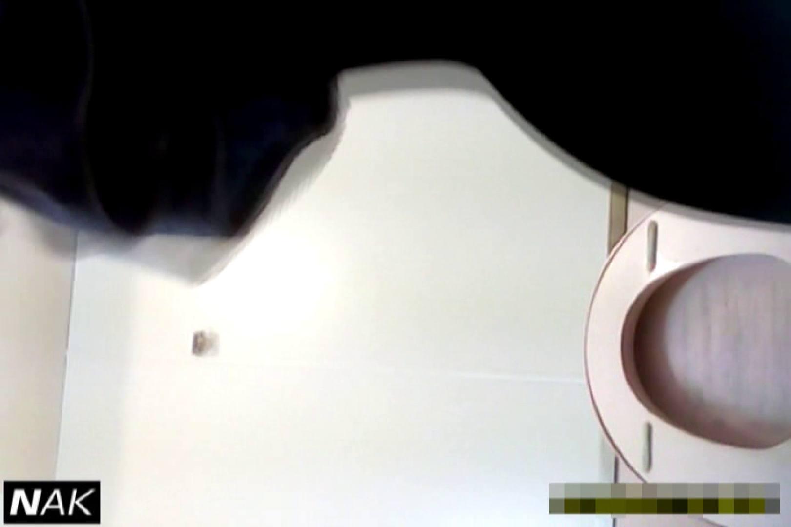 超高画質5000K!脅威の1点集中かわや! vol.06 盗撮師作品 | マンコ・ムレムレ  79pic 79