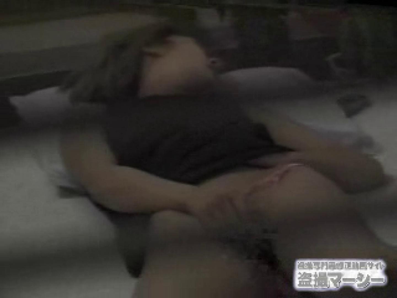 興奮状態vol.4 オナニーリサーチ編 美しいOLの裸体 | マンコ・ムレムレ  94pic 11