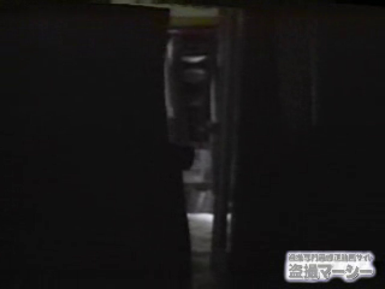 興奮状態vol.4 オナニーリサーチ編 スケベ エロ画像 94pic 14