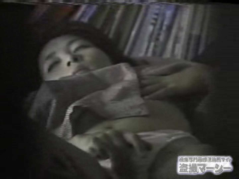 興奮状態vol.4 オナニーリサーチ編 オナニー オマンコ無修正動画無料 94pic 18