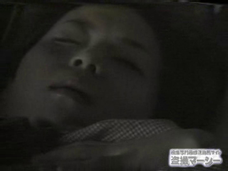 興奮状態vol.4 オナニーリサーチ編 スケベ エロ画像 94pic 19