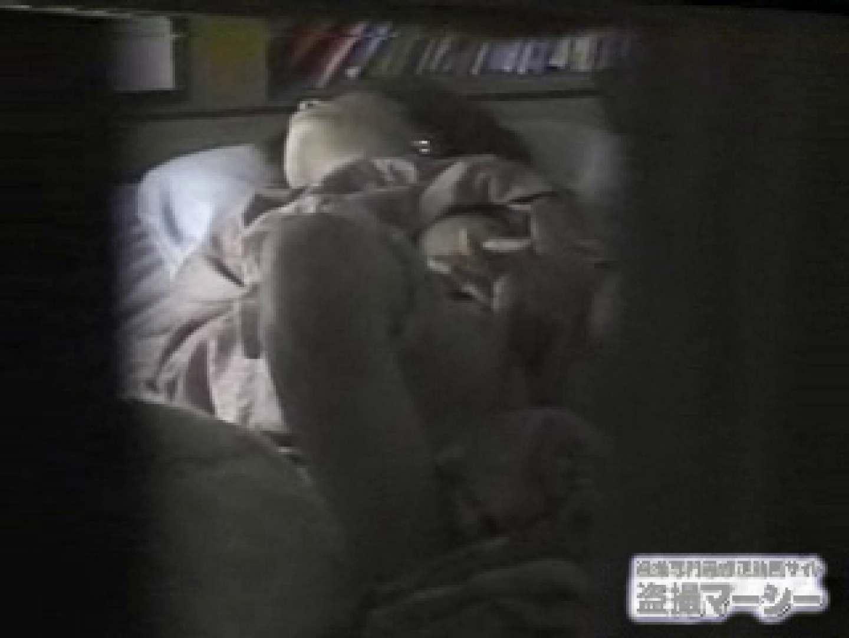 興奮状態vol.4 オナニーリサーチ編 モロだしオマンコ のぞき動画画像 94pic 22