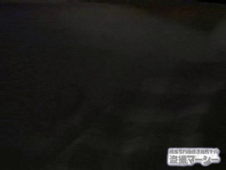 興奮状態vol.4 オナニーリサーチ編 美しいOLの裸体 | マンコ・ムレムレ  94pic 31