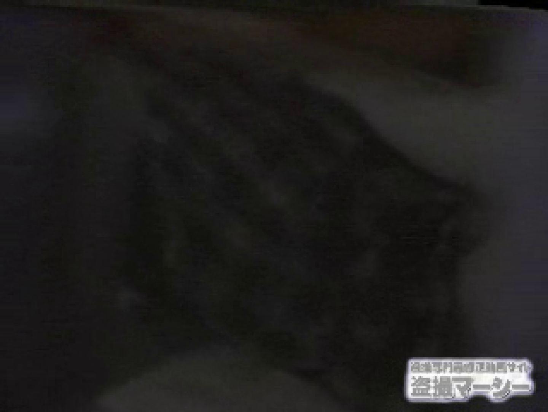 興奮状態vol.4 オナニーリサーチ編 モロだしオマンコ のぞき動画画像 94pic 32