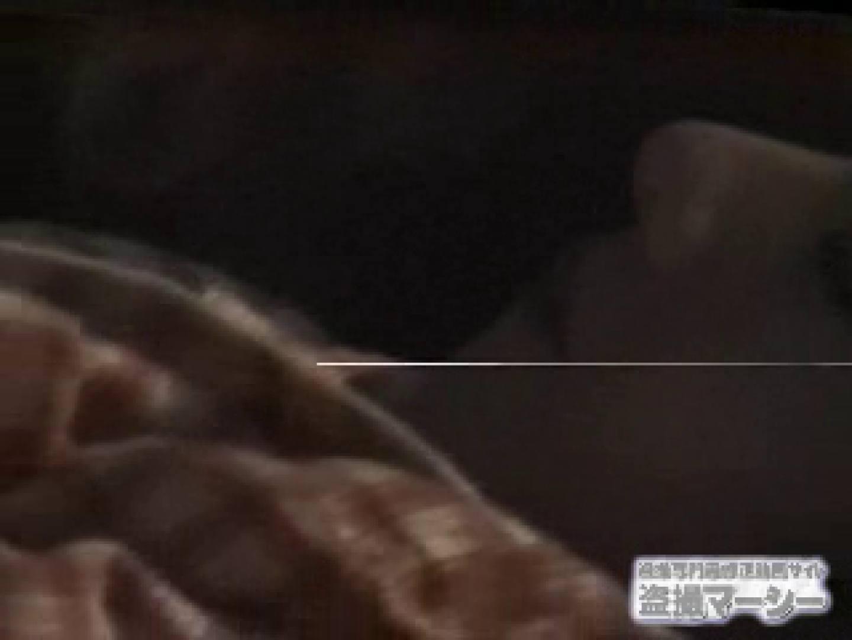 興奮状態vol.4 オナニーリサーチ編 オナニー オマンコ無修正動画無料 94pic 48