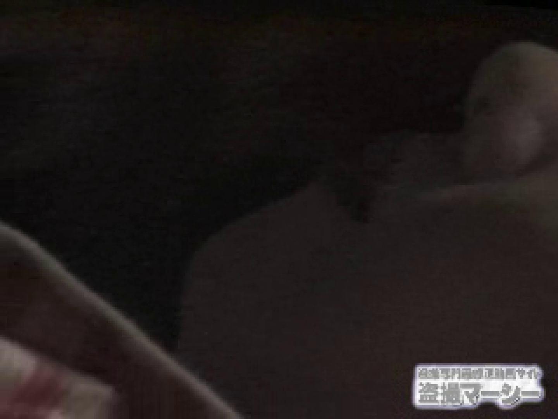 興奮状態vol.4 オナニーリサーチ編 スケベ エロ画像 94pic 49