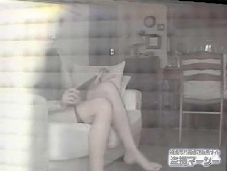 興奮状態vol.4 オナニーリサーチ編 オナニー オマンコ無修正動画無料 94pic 68