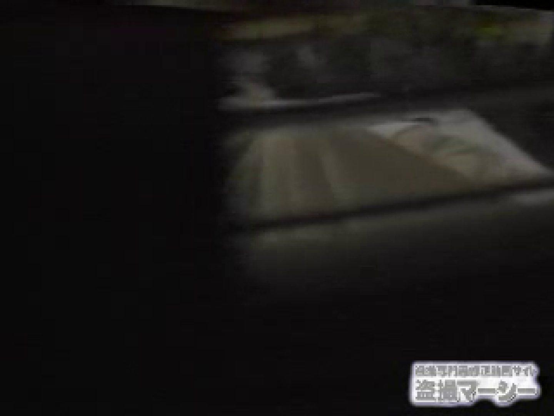 興奮状態vol.4 オナニーリサーチ編 オナニー オマンコ無修正動画無料 94pic 93