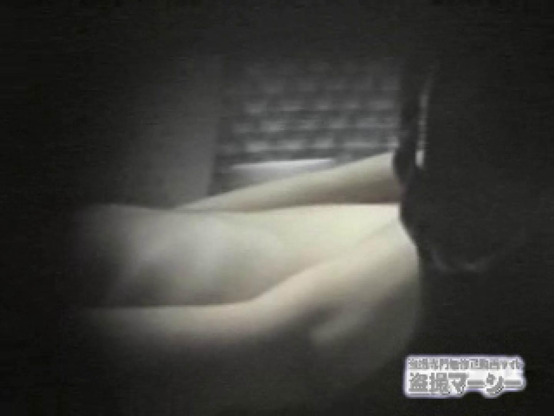 エッチ 熟女 興奮状態vol.6 オナニーリサーチ編 のぞき本舗 中村屋