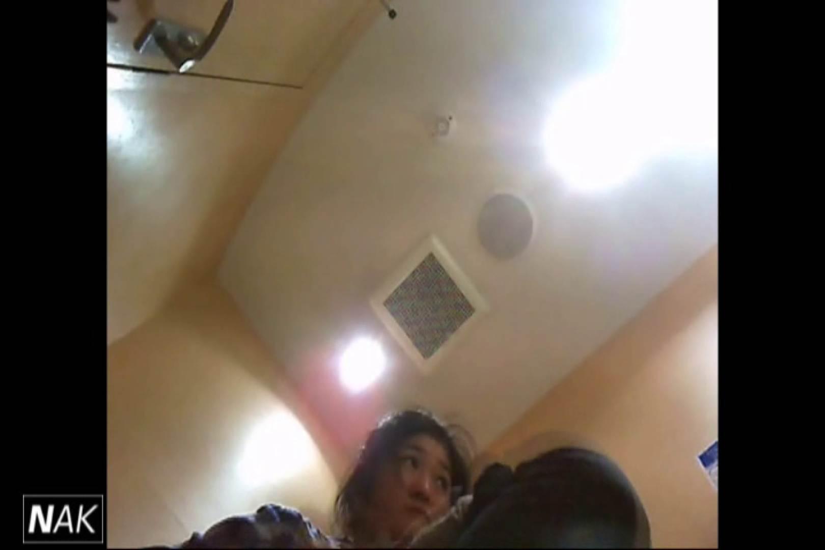 せん八さんの厠観察日記!2点監視カメラ 高画質5000K vol.11 お姉さん丸裸  82pic 5