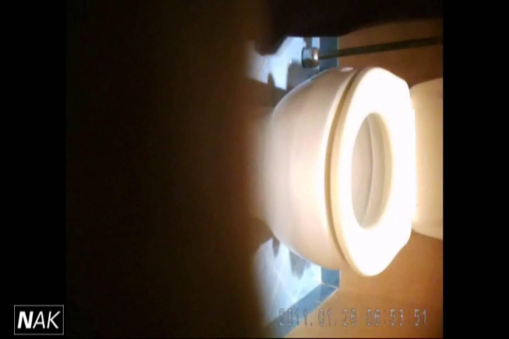 せん八さんの厠観察日記!2点監視カメラ 高画質5000K vol.11 高画質 オメコ動画キャプチャ 82pic 8