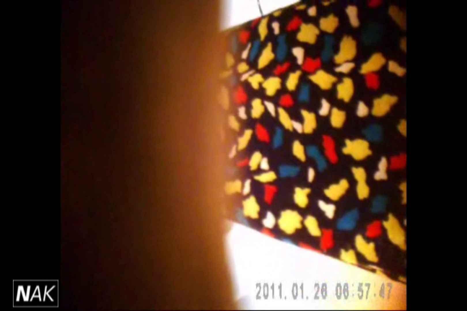 せん八さんの厠観察日記!2点監視カメラ 高画質5000K vol.11 美しいOLの裸体 エロ画像 82pic 22