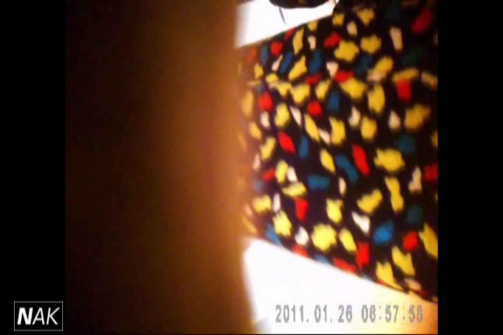 せん八さんの厠観察日記!2点監視カメラ 高画質5000K vol.11 黄金水 SEX無修正画像 82pic 24