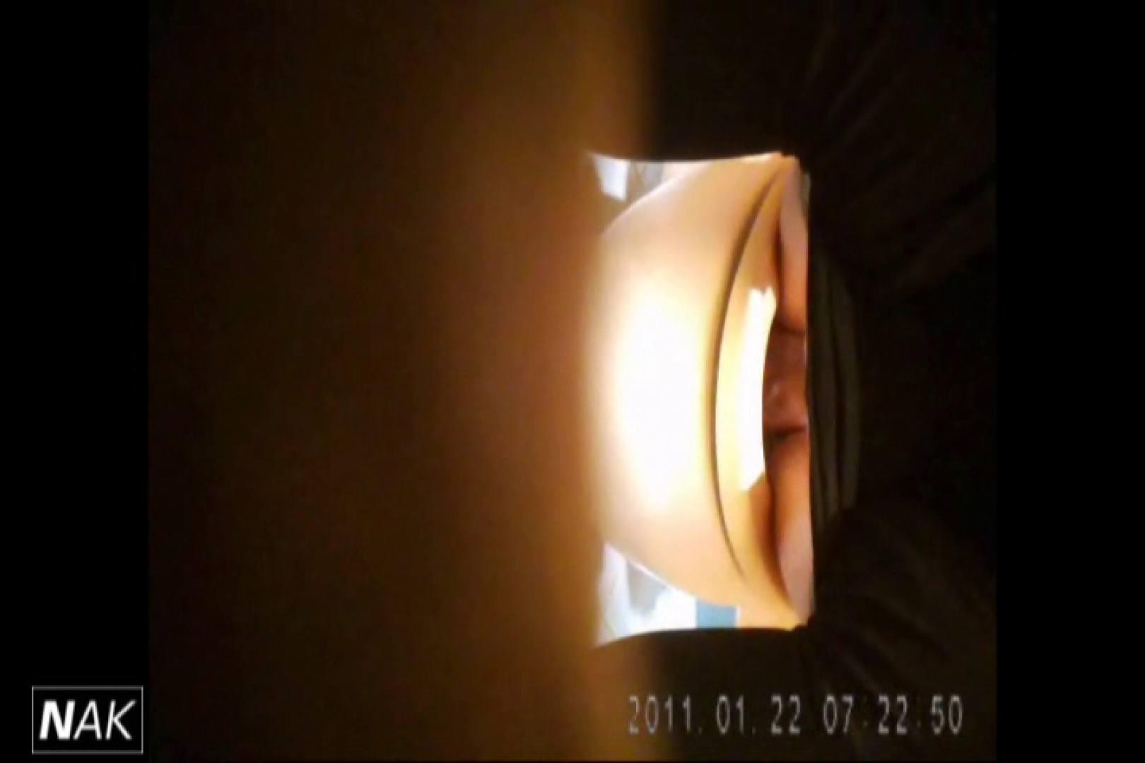 せん八さんの厠観察日記!2点監視カメラ 高画質5000K vol.11 美しいOLの裸体 エロ画像 82pic 32