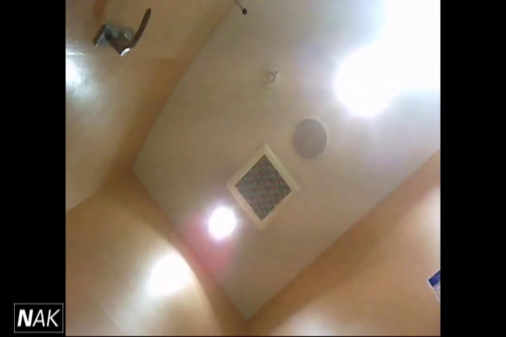 せん八さんの厠観察日記!2点監視カメラ 高画質5000K vol.11 美しいOLの裸体 エロ画像 82pic 42
