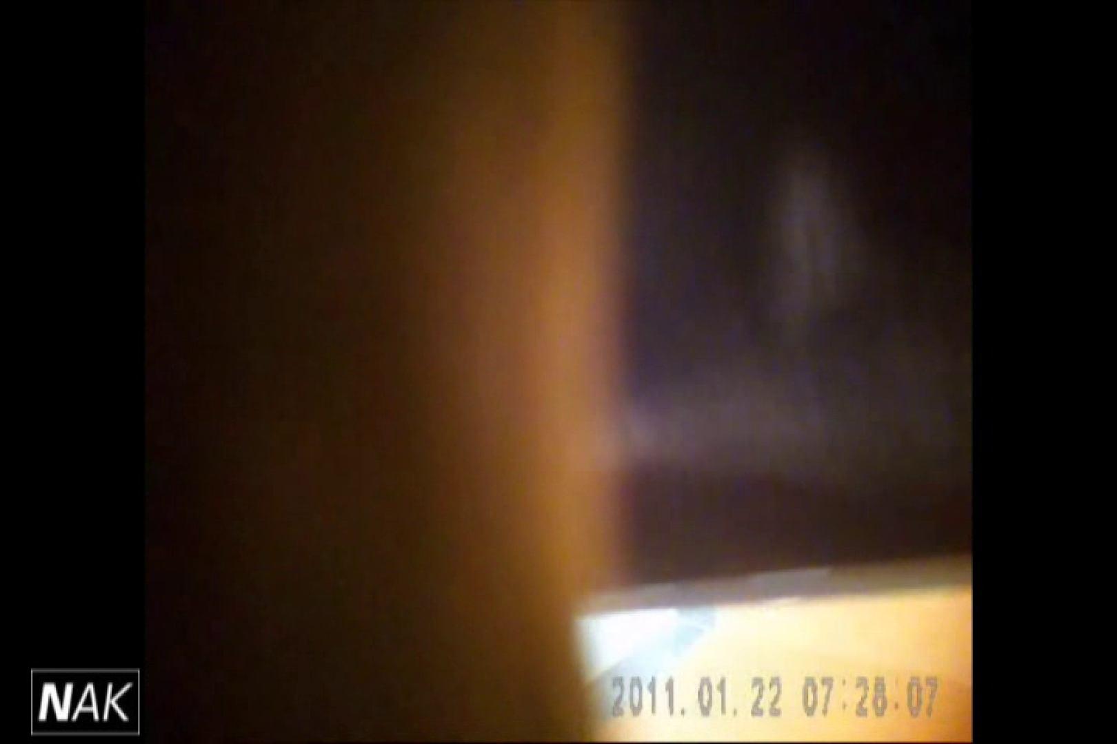 せん八さんの厠観察日記!2点監視カメラ 高画質5000K vol.11 お姉さん丸裸  82pic 50