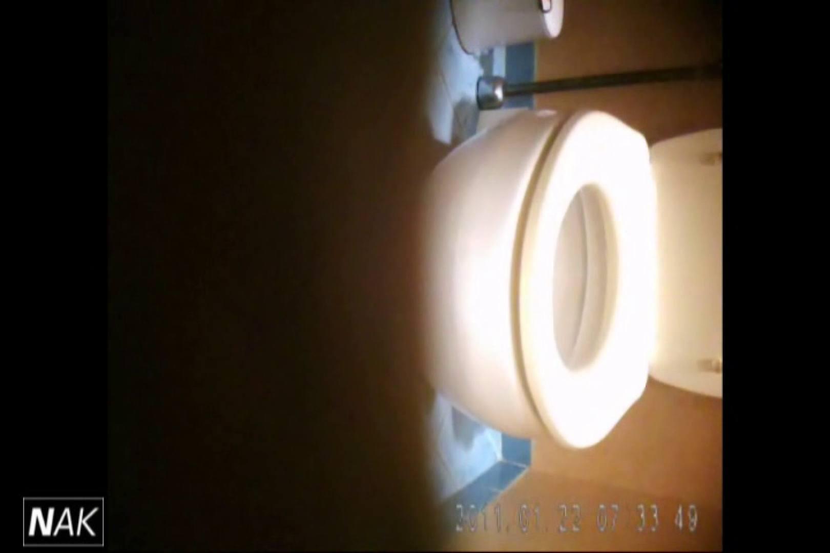 せん八さんの厠観察日記!2点監視カメラ 高画質5000K vol.11 お姉さん丸裸  82pic 55