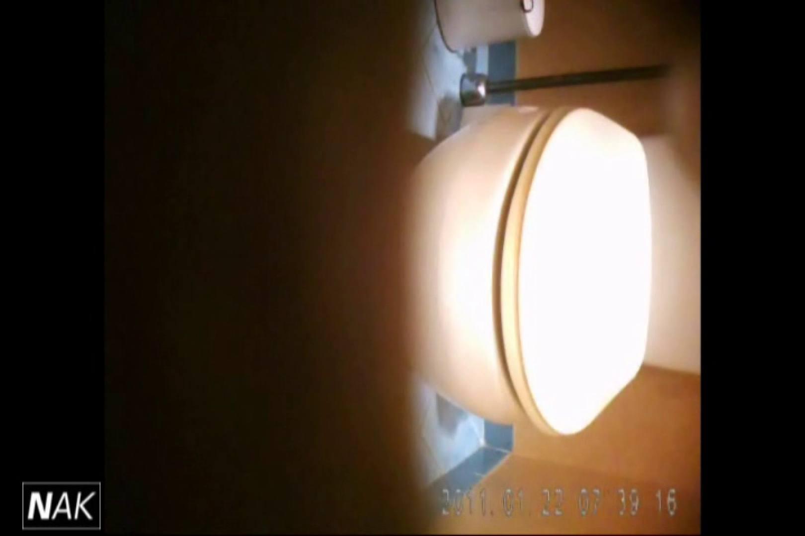 せん八さんの厠観察日記!2点監視カメラ 高画質5000K vol.11 お姉さん丸裸 | 厠隠し撮り  82pic 71