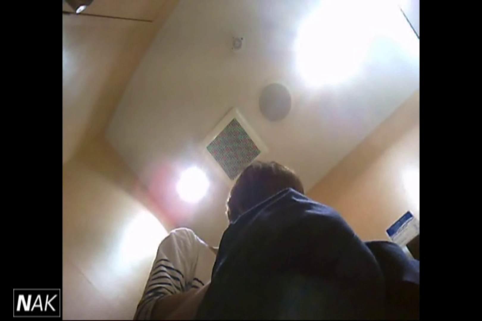 せん八さんの厠観察日記!2点監視カメラ 高画質5000K vol.11 お姉さん丸裸  82pic 75