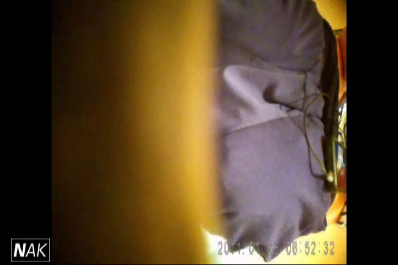 せん八さんの厠観察日記!2点監視カメラ 高画質5000K vol.11 黄金水 SEX無修正画像 82pic 79