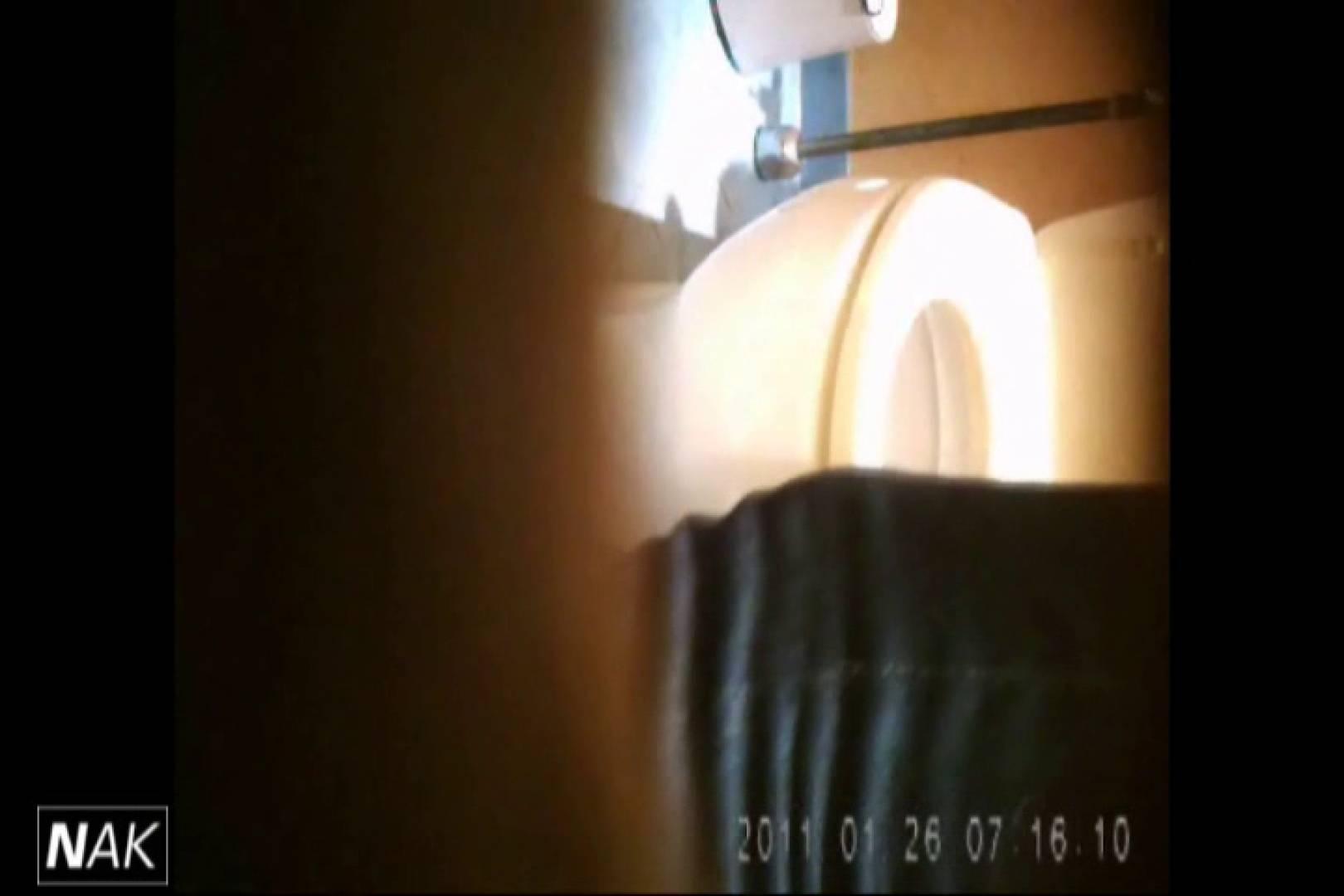 せん八さんの厠観察日記!2点監視カメラ 高画質5000K vol.12 美しいOLの裸体 おまんこ無修正動画無料 99pic 52