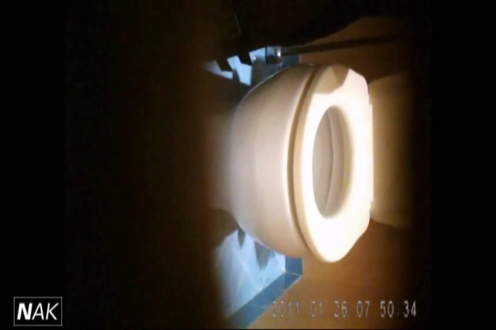 せん八さんの厠観察日記!2点監視カメラ 高画質5000K vol.13 黄金水 | 厠隠し撮り  69pic 26