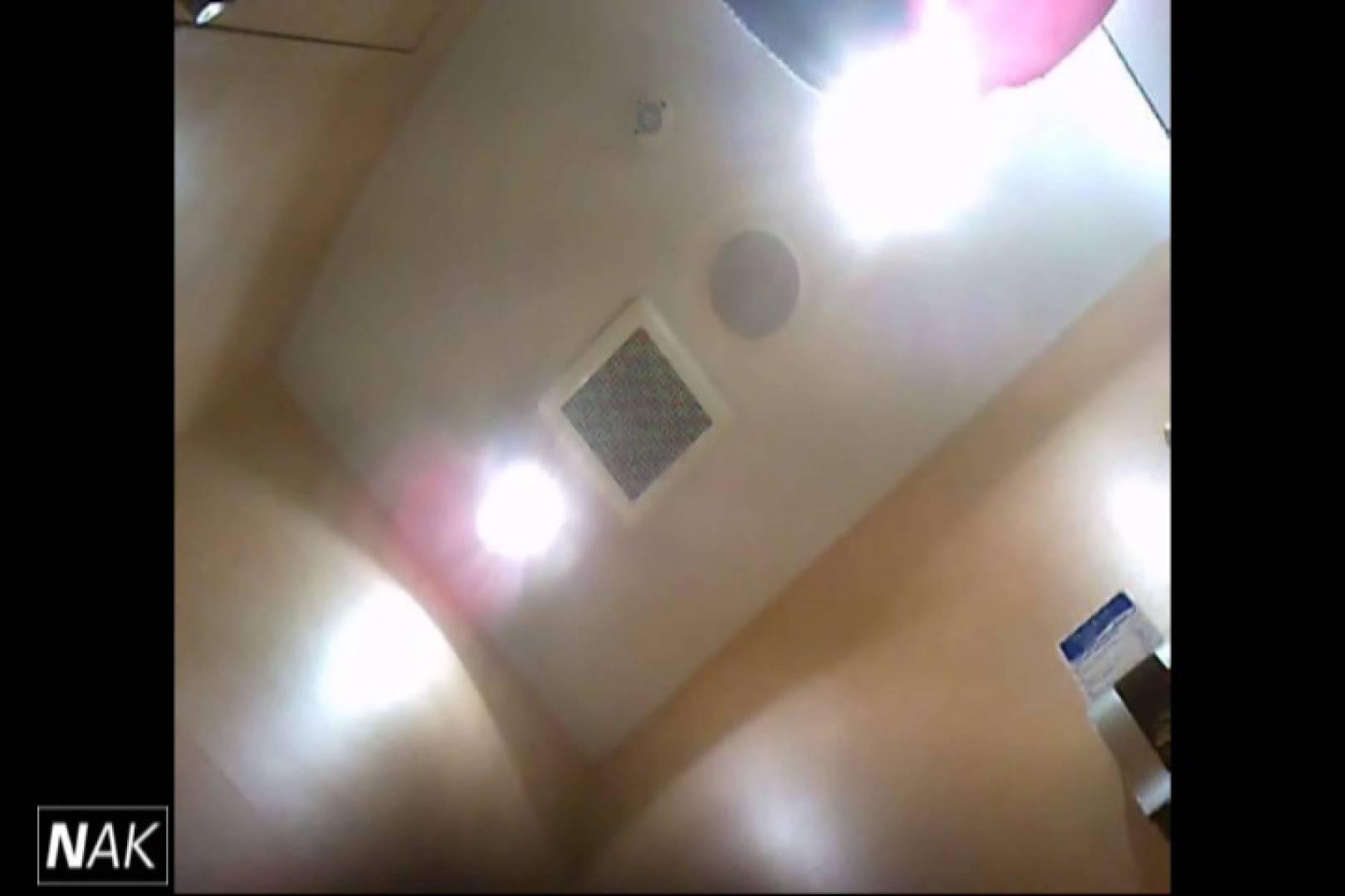せん八さんの厠観察日記!2点監視カメラ 高画質5000K vol.13 高画質 おまんこ無修正動画無料 69pic 49