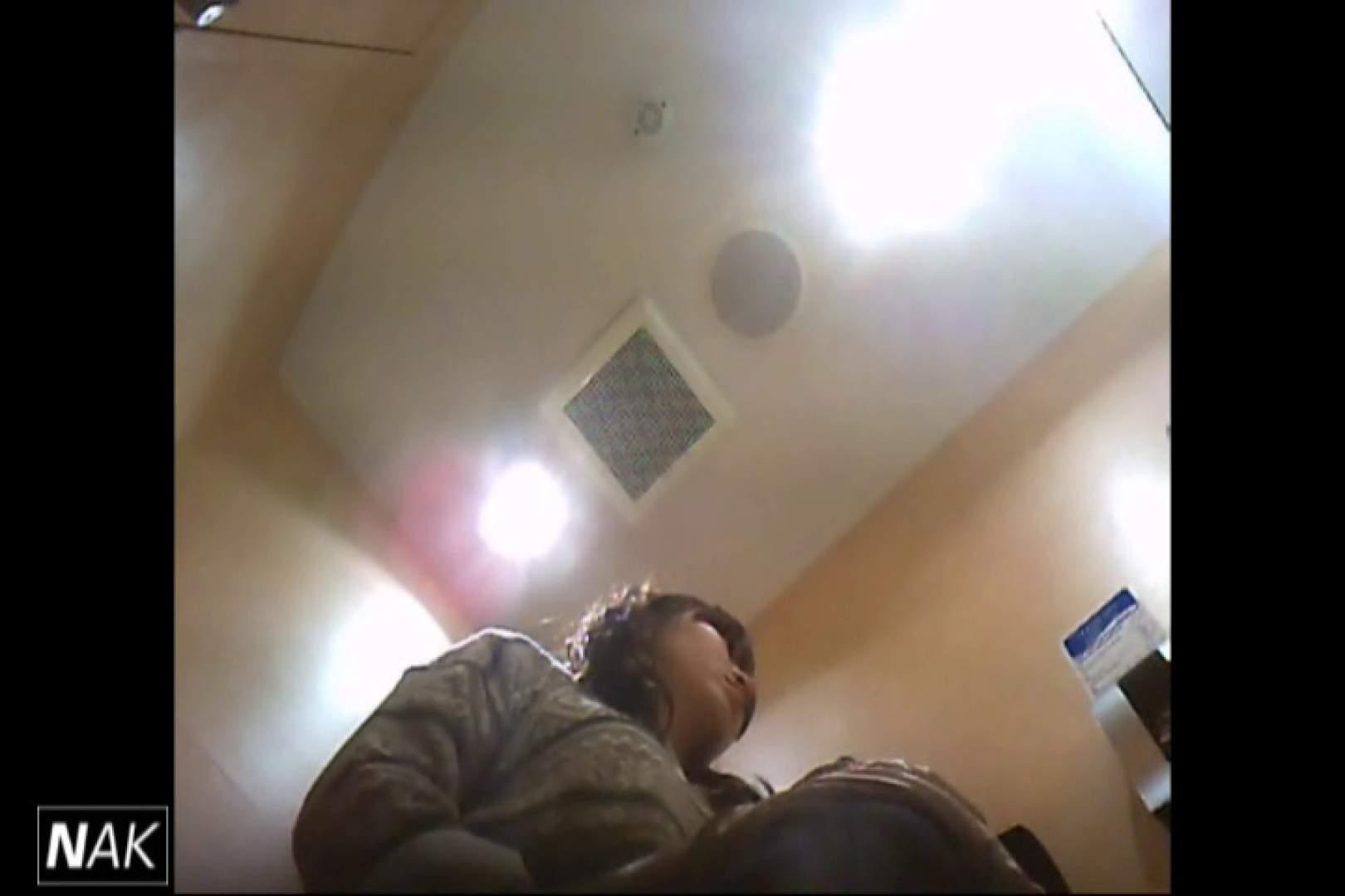 せん八さんの厠観察日記!2点監視カメラ 高画質5000K vol.13 黄金水 | 厠隠し撮り  69pic 61