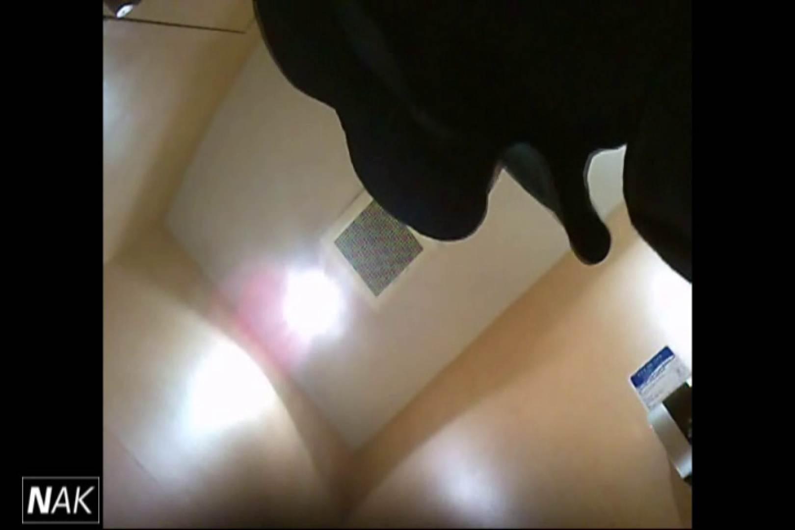せん八さんの厠観察日記!2点監視カメラ 高画質5000K vol.13 高画質 おまんこ無修正動画無料 69pic 69