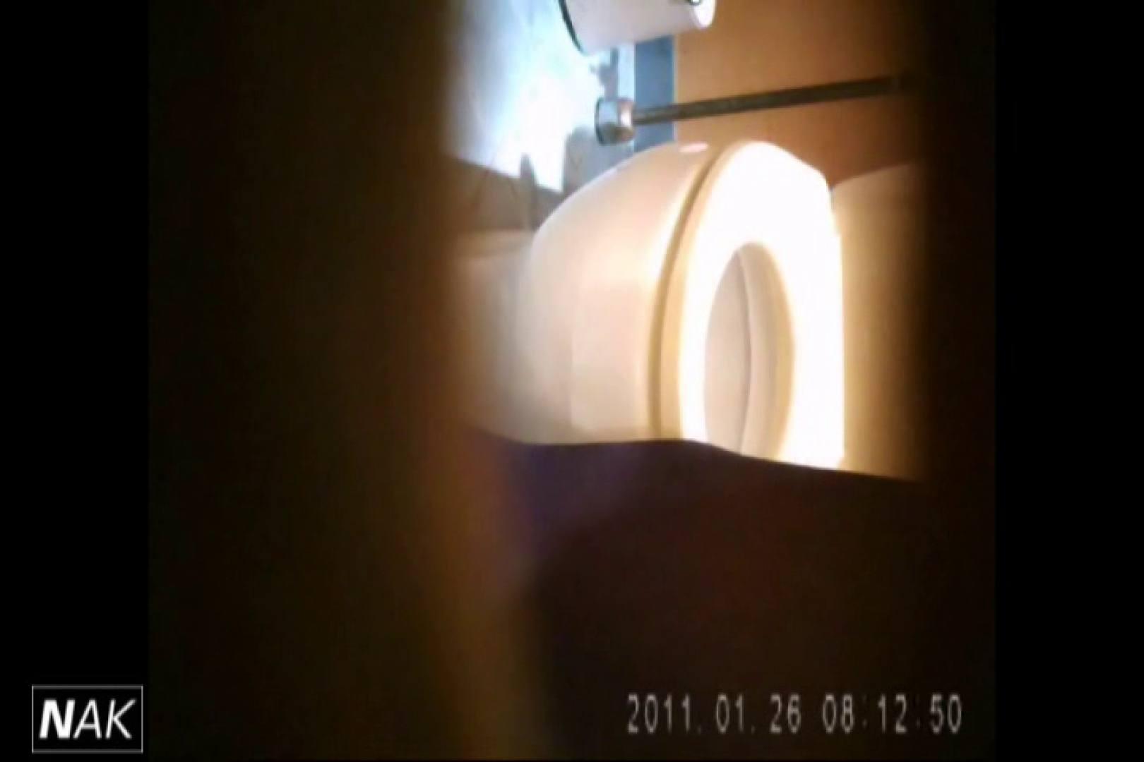 せん八さんの厠観察日記!2点監視カメラ 高画質5000K vol.14 お姉さん丸裸 AV無料動画キャプチャ 99pic 38