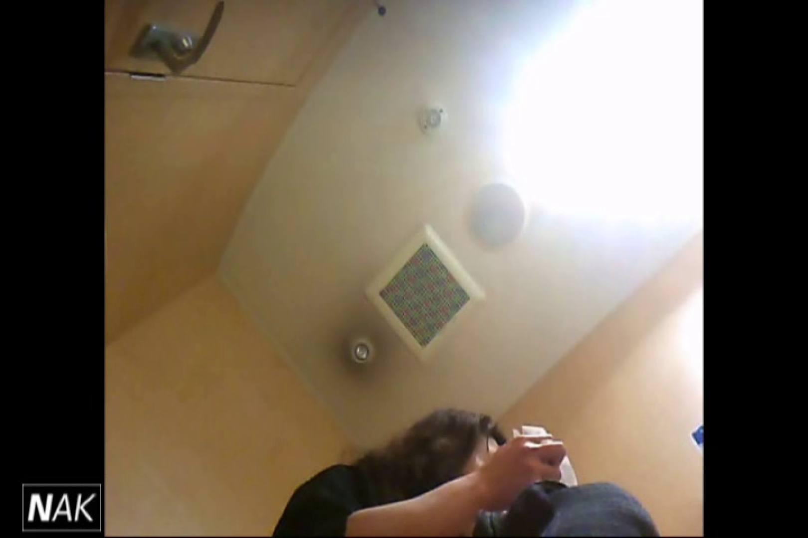 せん八さんの厠観察日記!2点監視カメラ 高画質5000K vol.14 黄金水  99pic 45